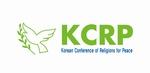 KCRP, 한국종교인평화회의, 종교간대화협력, 이웃종교화합대회, 이웃종교스테이